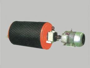 油浸式、外装式电动滚筒